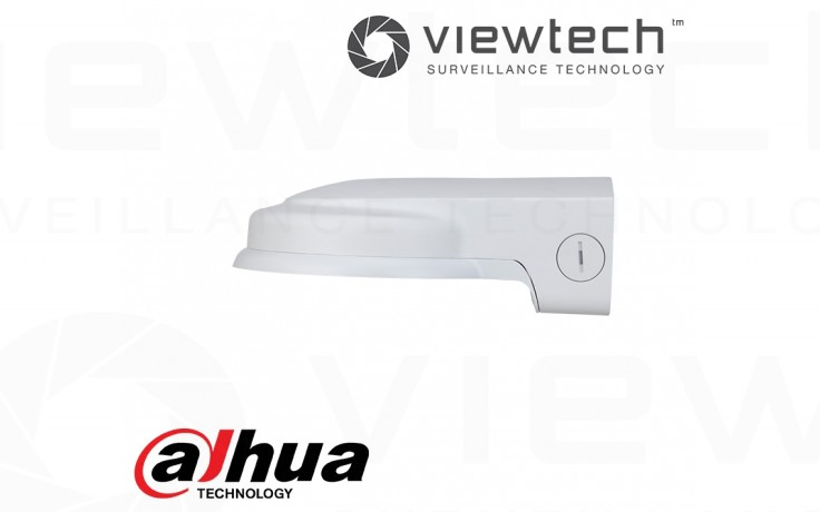 Dahua PFB211W Wall Mount Bracket