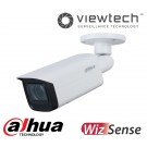 Dahua 8MP WizSense Bullet Camera H265