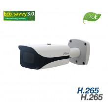Dahua 4MP ePOE Bullet Camera
