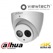 Dahua 8MP Turret camera