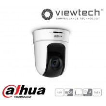 Dahua 2MP Broadcasting Camera