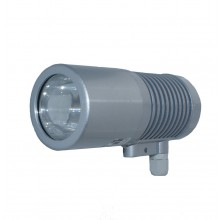 Narrow Beam 100m Spotlight 850nM