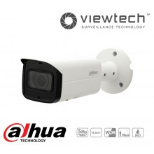 Dahua 5MP Motorised Bullet